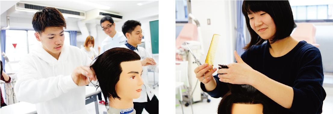 「理容師 資格」の画像検索結果