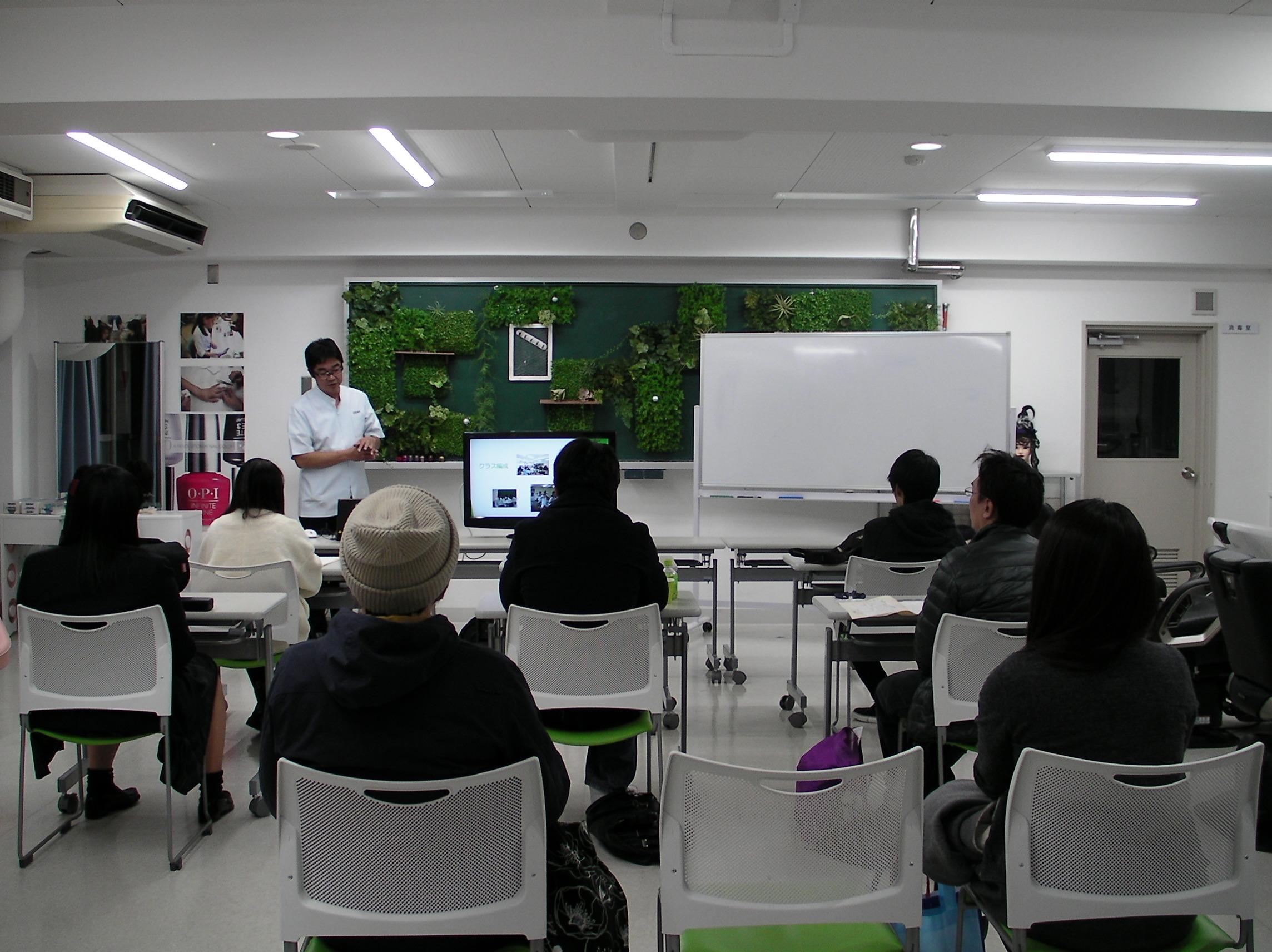 2月19日(火)17:30~イブニングオープンキャンパス